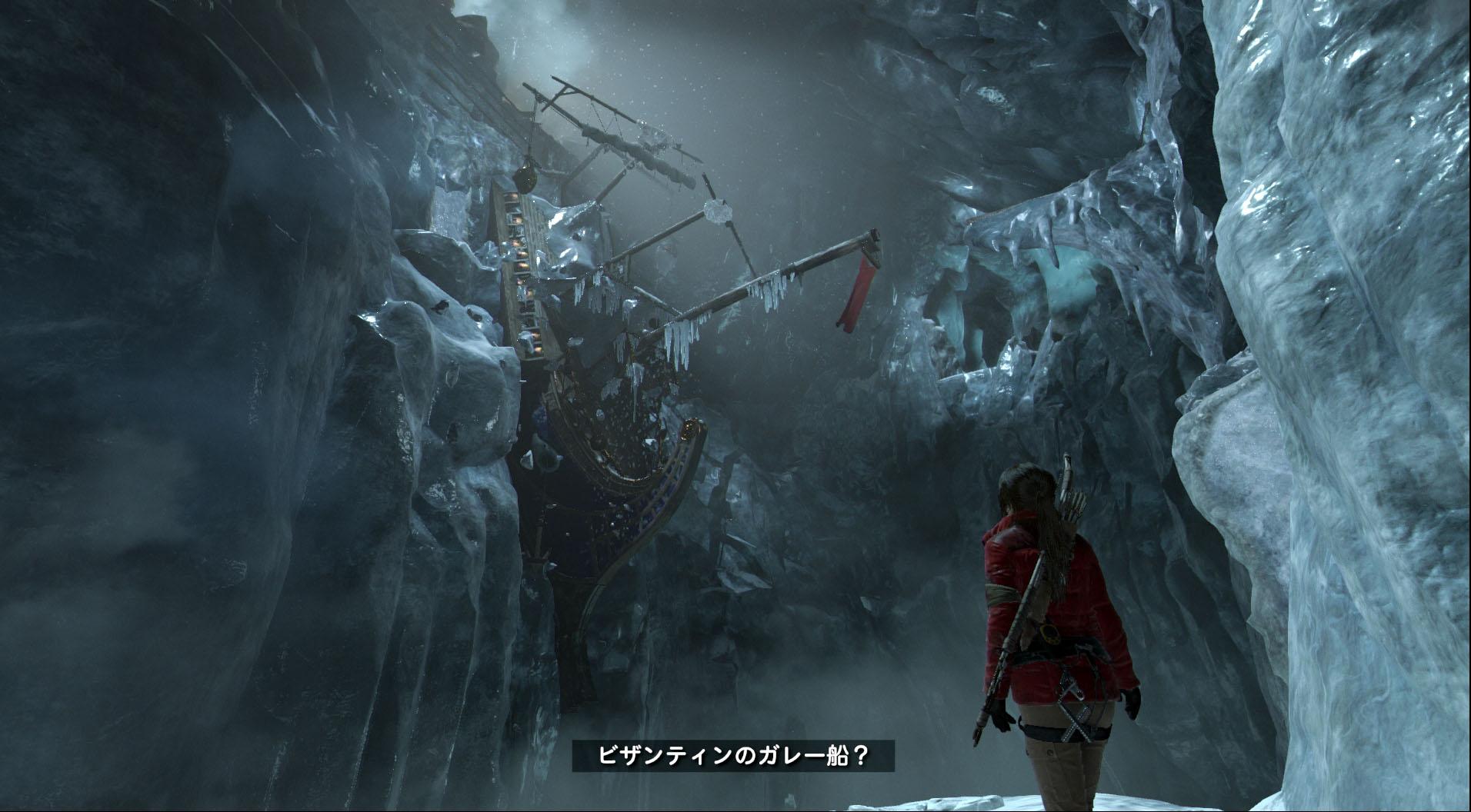 山の中に海賊船が!? 謎を解く鍵は遺跡の中にある