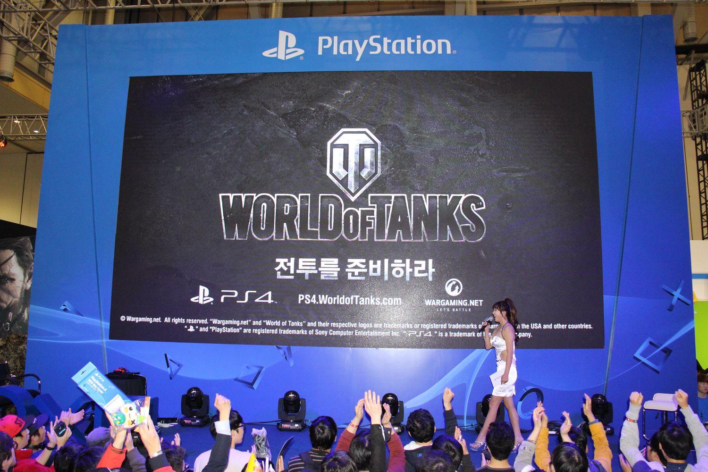 「World of Tanks」は韓国でも高い人気を誇るだけに、PS4版のステージイベントは多くのファンが集まった