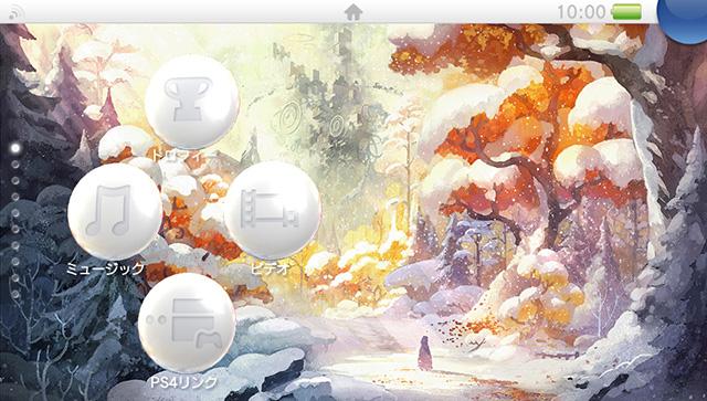 PS Vita Amazon.co.jp限定テーマ