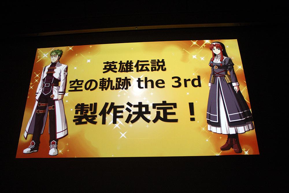 """11月10日に開催された角川ゲームスの発表会""""KADOKAWA GAMES MEDIA BRIEFING 2015AUTUMN""""にて、「英雄伝説 空の軌跡 the 3rd Evolution」の製作が発表された"""