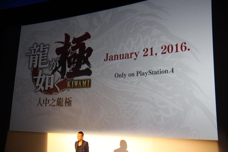 先行する中文版は、日本と同時発売