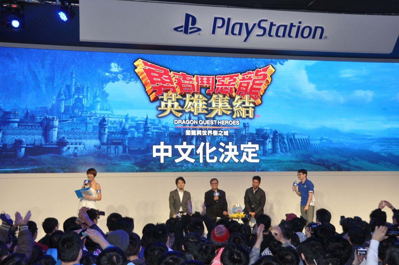 Taipei Game Showでは「ドラゴンクエストヒーローズ」の中文版を発表