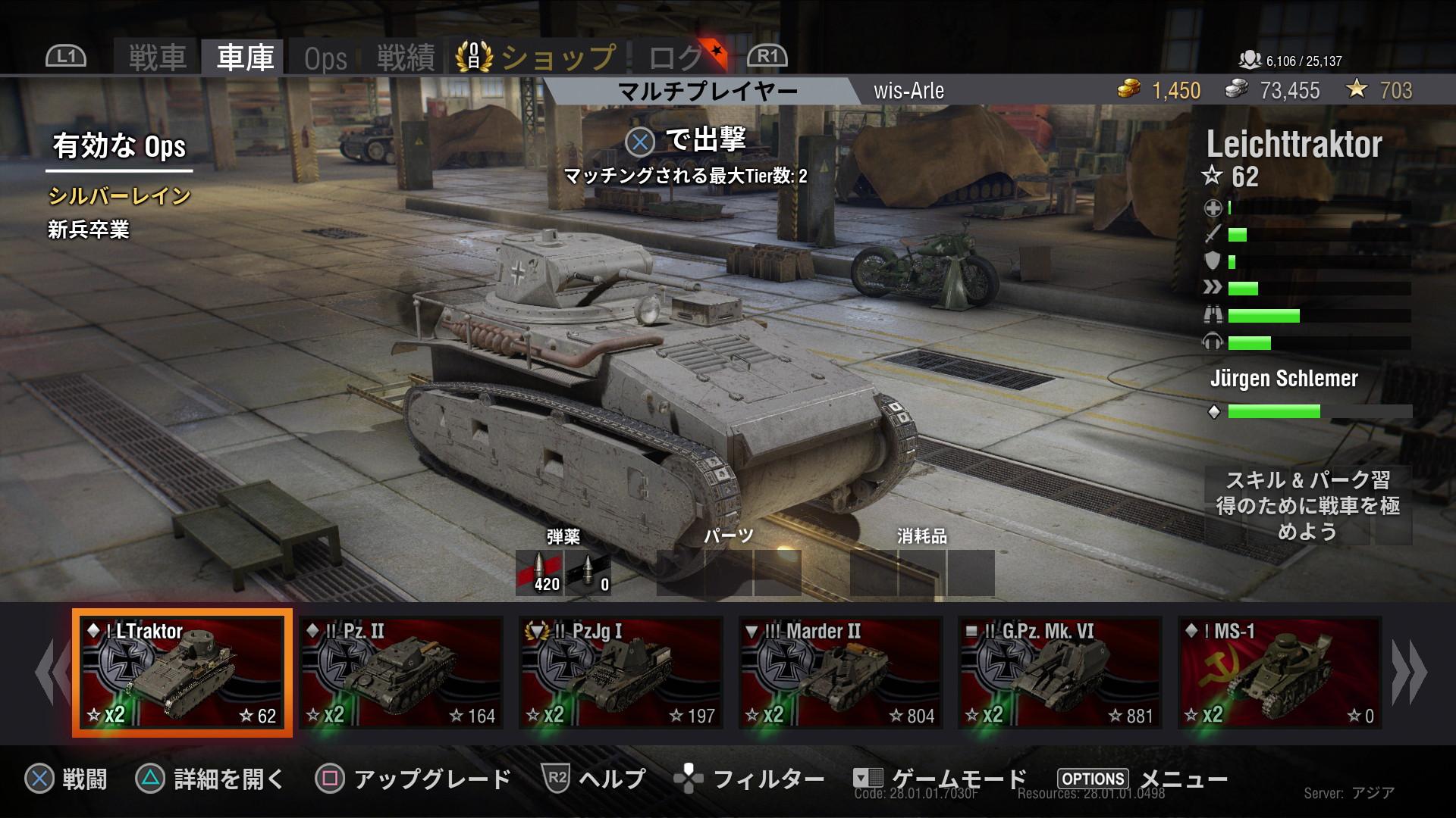 Tier1軽戦車「LTraktor」