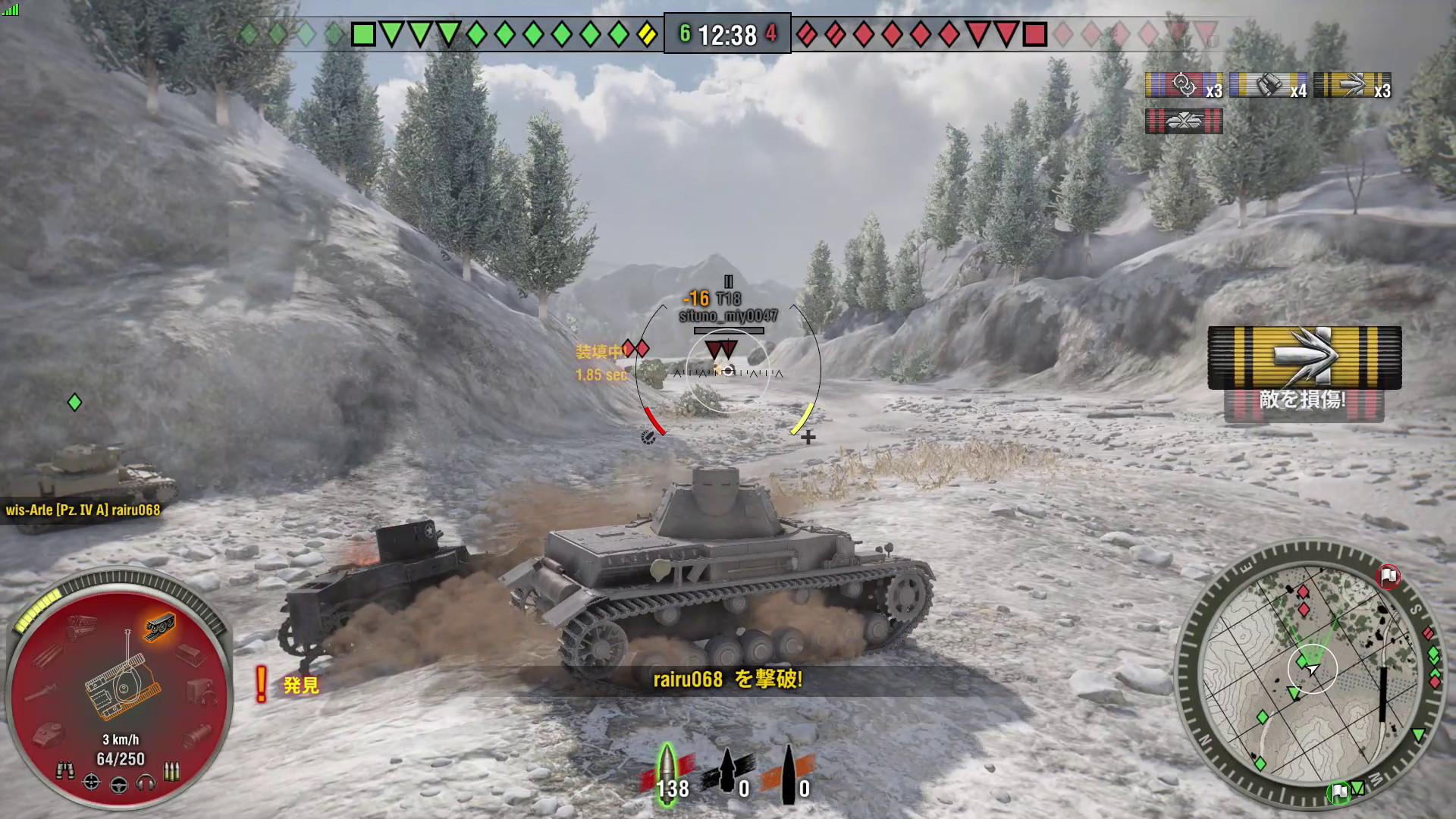 ルート2では中盤から中戦車が使える。こちらの方が初心者には扱いやすい