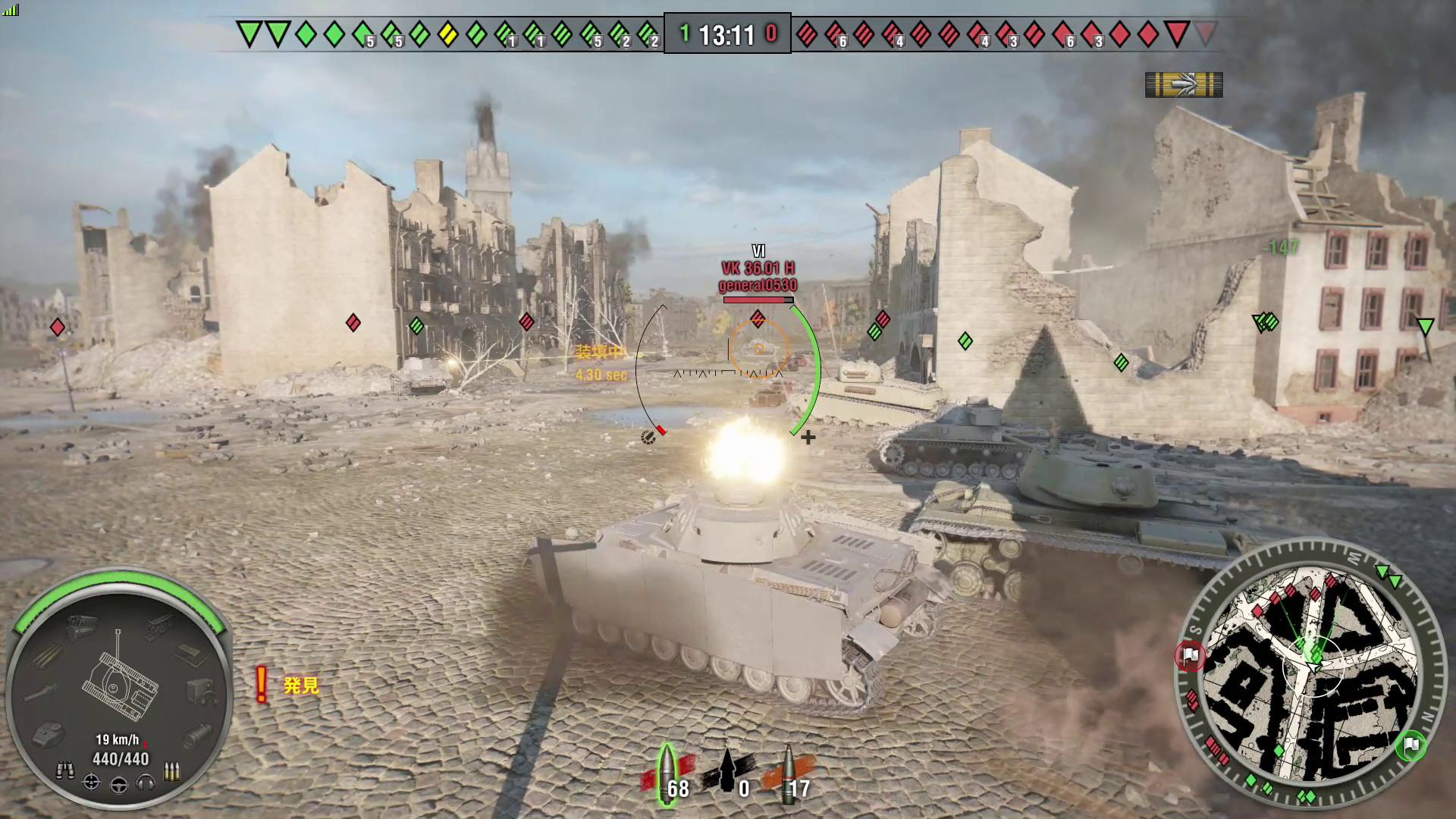 精度の高い砲は使いやすい。味方と連携しての砲撃にも参加できる
