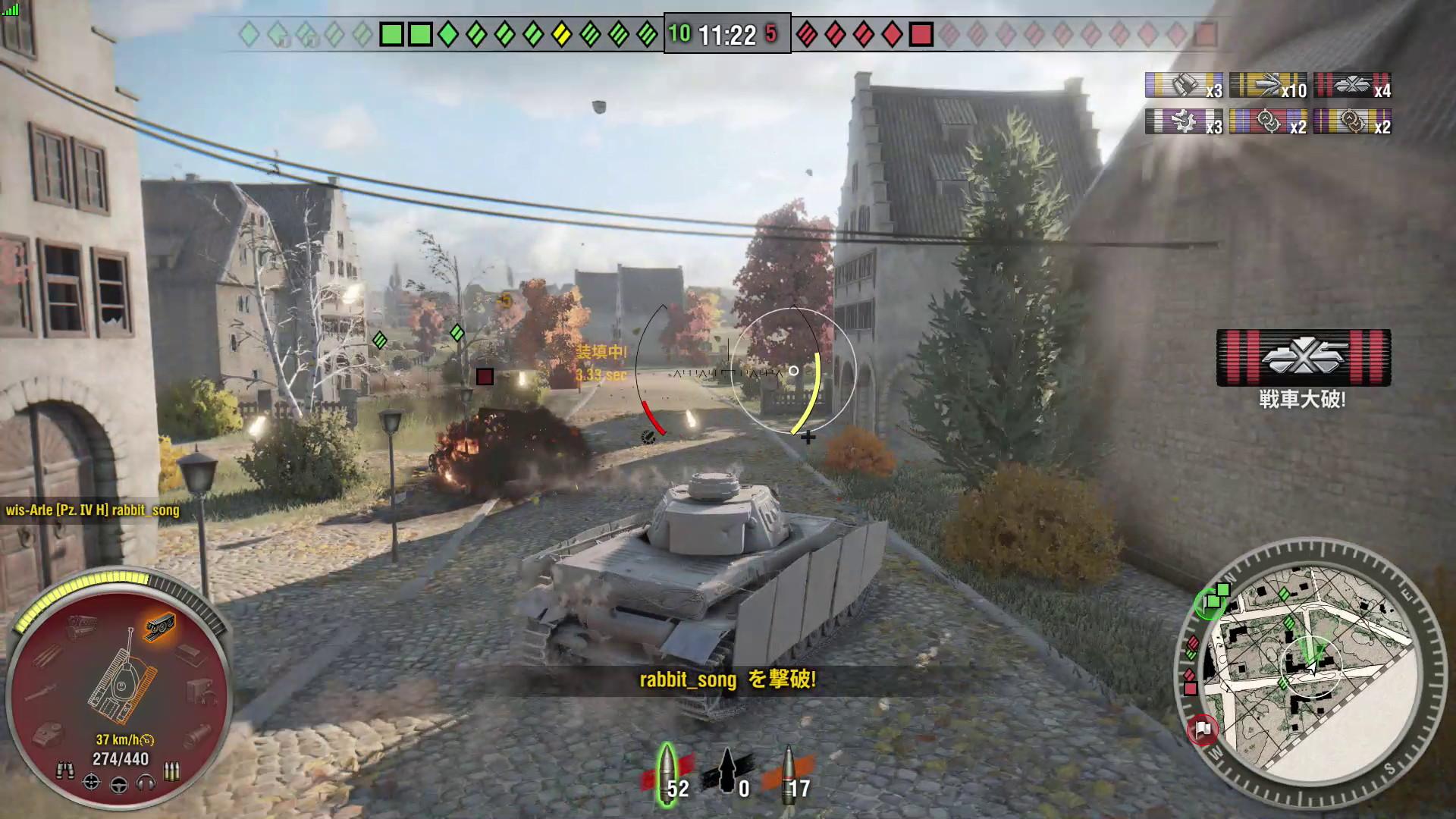 砲と機動性が優秀なので、動きの激しい戦場では活躍しやすい