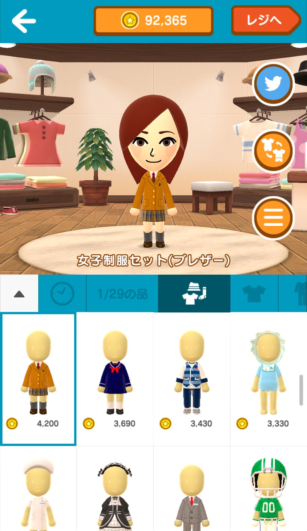 Miiの服は自由にコーディネートできる