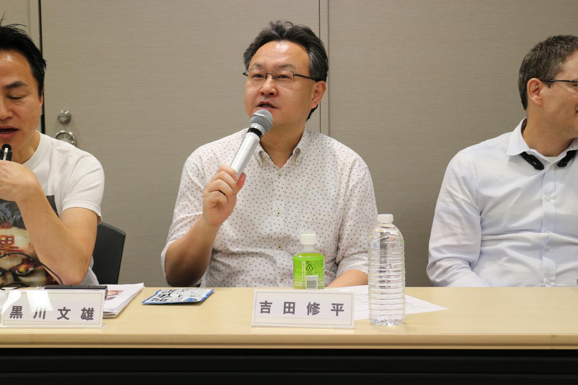 """吉田氏は議論のまとめとして""""良いVR体験を届けるんだという気概""""をVRクリエイター全体に求めた"""