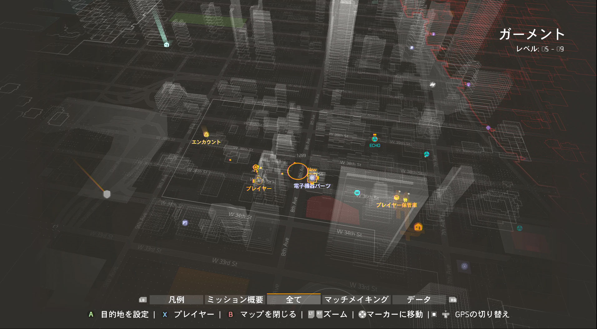 マップ画面。広大なニューヨークを探索していく。プレイでは移動が多めだ