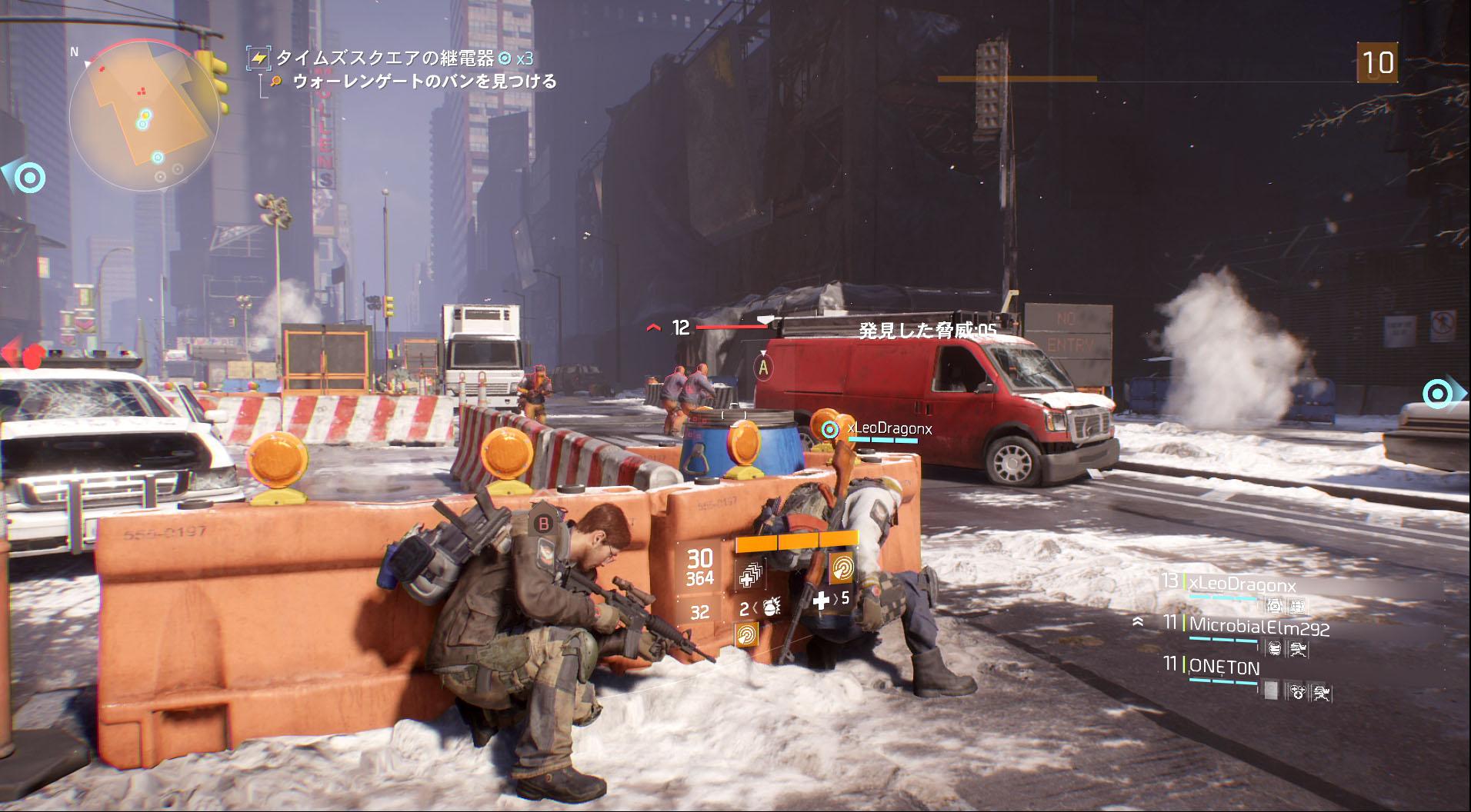 ニューヨークの様々な舞台で戦っていく