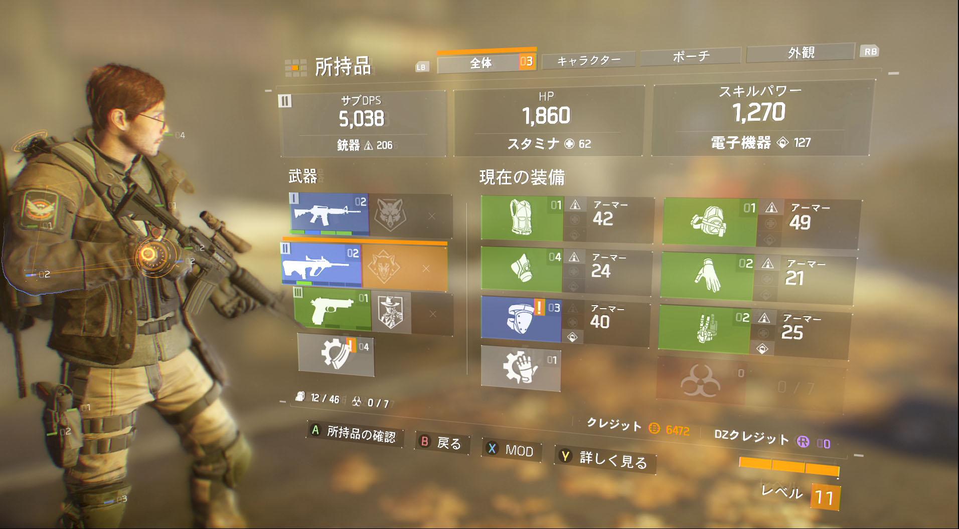 様々な武器を入手し、装備を調えていく。パーティの構成に合わせ、スキルを変えていくのもいいだろう
