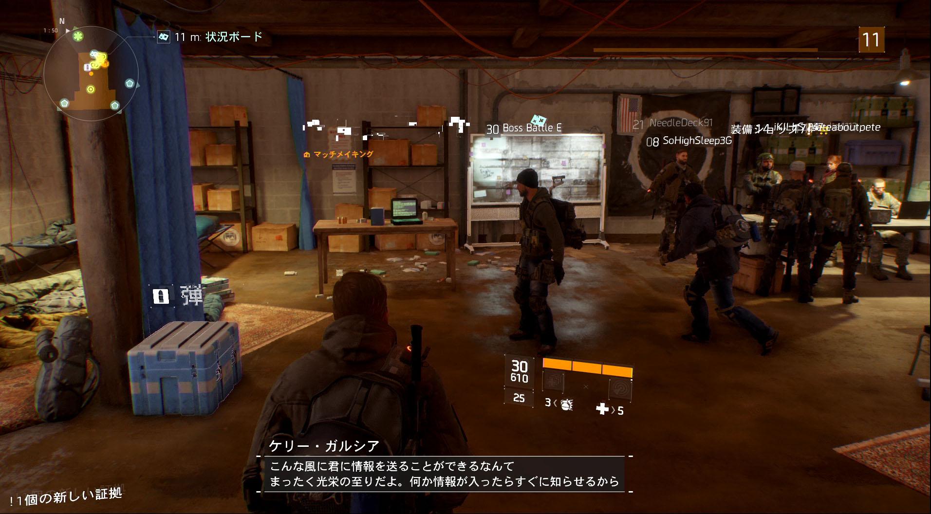 セーフハウスはMMO空間になっている。パーティを組むことで他のプレーヤーと一緒に戦うことができる
