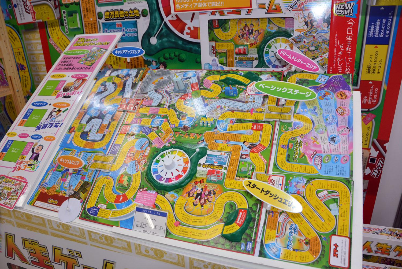 """スタンダードモデルを8年ぶりにリニューアルした「人生ゲーム」。4つの""""追加エリア""""が用意され、組み合わせることでより複雑で楽しい人生を歩める"""