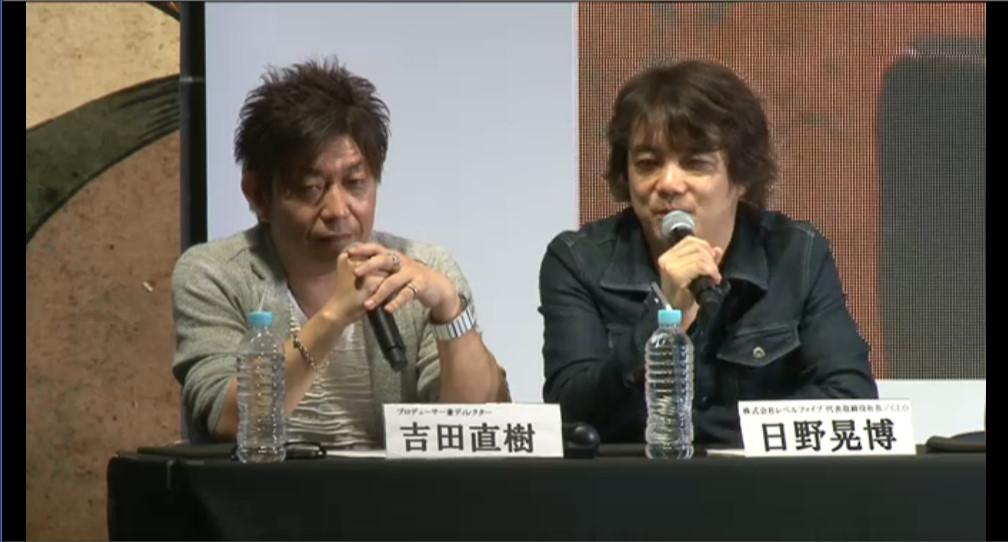 飲み友達でもあり、ゲーマーとしても気が合う親友同士の吉田氏と日野氏