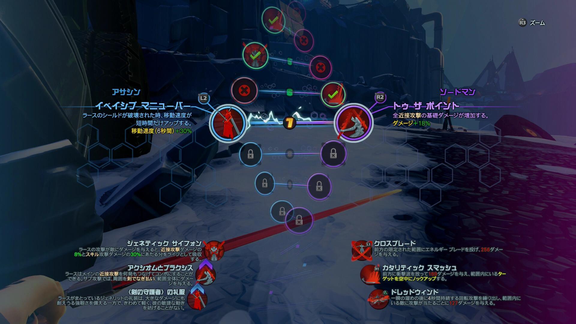 ゲームプレイ中にレベルが上がると「へリックス」が1つ解放される。最大10レベルまでだが、毎回リセットされるので、プレイ内容に応じて選択することでそのステージに合ったキャラクターとして最適化できる