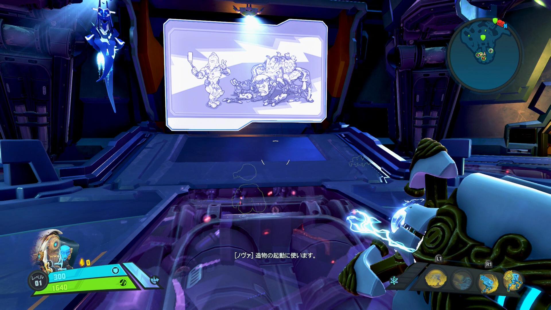 試合が始まる前の待機ルームでは、開始前にアニメでルールが説明される。コミカルな作りでルールがわかりやすく解説される