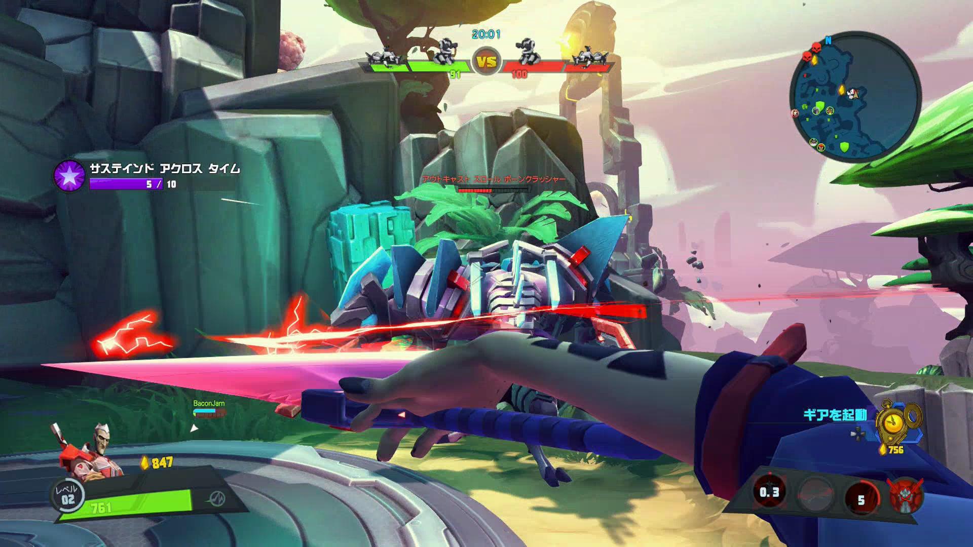 対戦モードでは敵もプレーヤーのため、レベルが上がりにくい。そのため、通常の敵も少数ながら配置してあり、こいつらを倒すことでレベルを上げることもできる