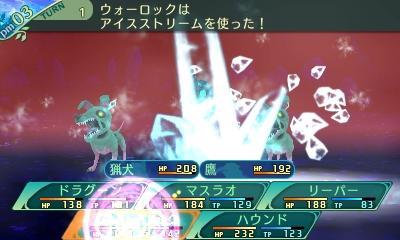 炎・氷・雷の三属性をより強力に操るウォーロック。物理を操る力はないが属性に関しては随一の職業