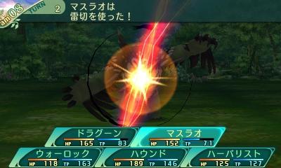 1刀での戦いに特化したマスラオ。多くの剣技は1対1を主眼としたもので、単体相手を得意としている