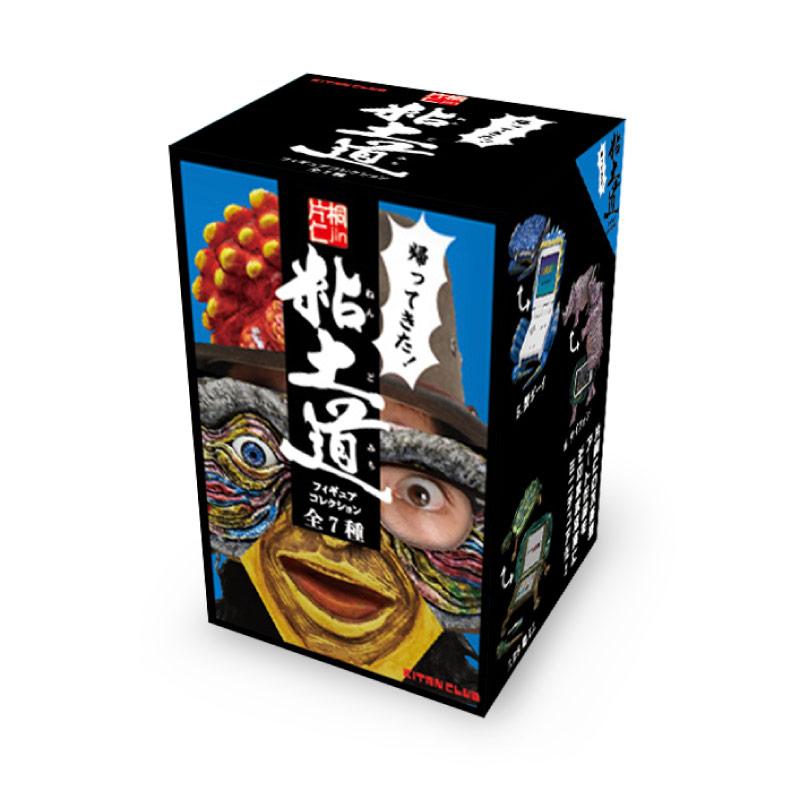 「BOX版パッケージ」