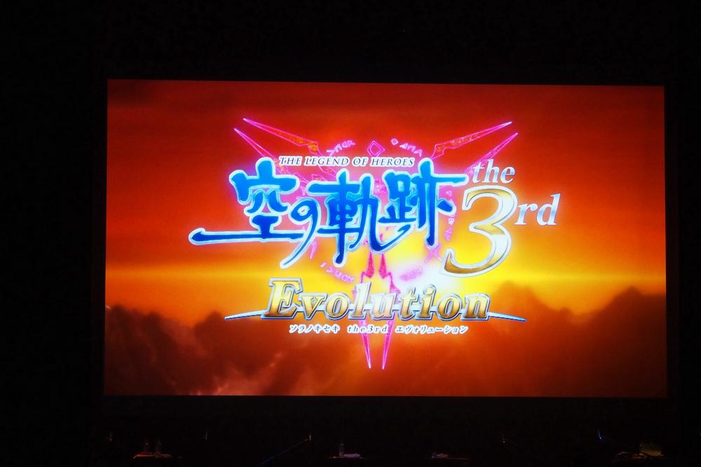 「英雄伝説 空の軌跡 the 3rd Evolution」オープニングアニメ