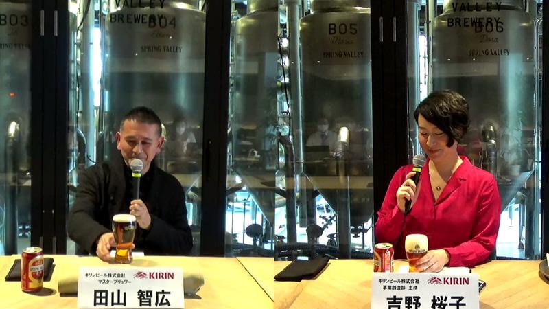 キリンビール株式会社 マスターブリュワー 田山智広さん(左)