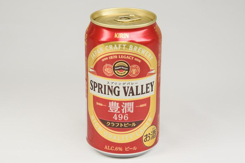 クラフトビールの新製品「SPRING VALLEY 豊潤<496>」