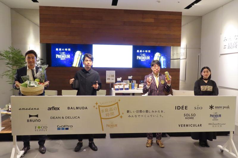 左からFOOD SUPPLY 代表取締役の竹川敦史氏、amadana ゼネラルマネージャー/プロダクトデザイナー/プランナーの松林聡氏、サントリービール 執行役員 マーケティング本部長の和田龍夫氏、フードエッセイストの平野紗季子氏