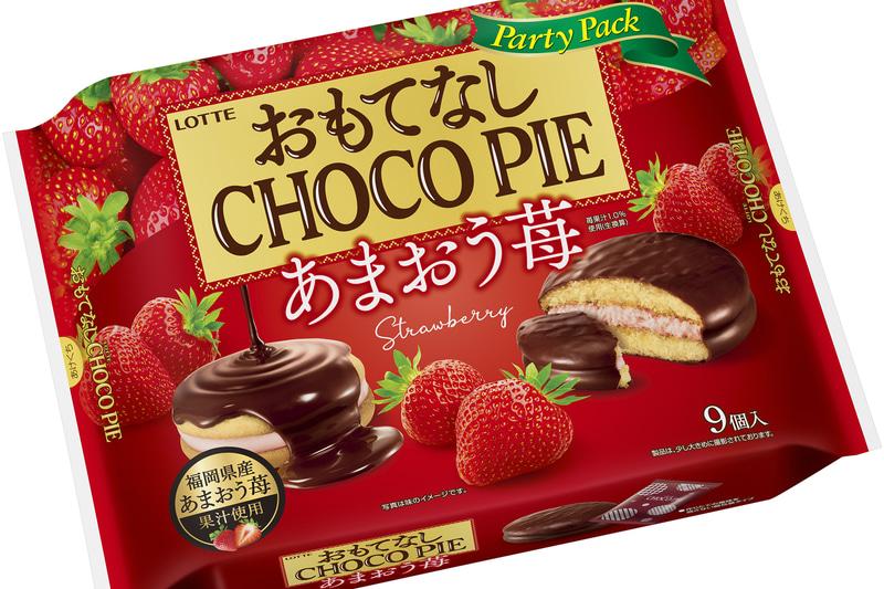 ロッテ「おもてなしチョコパイパーティーパック<あまおう苺>」
