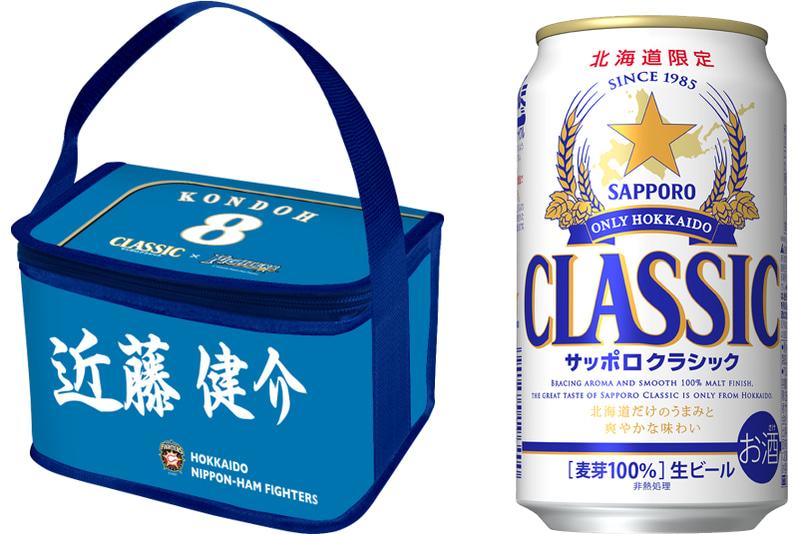 「サッポロ クラシック6缶景品付き」