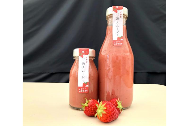 イチゴ甘酒スムージー