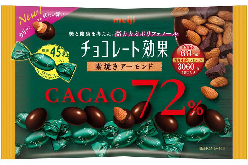 明治「チョコレート効果カカオ72%アーモンド大袋」