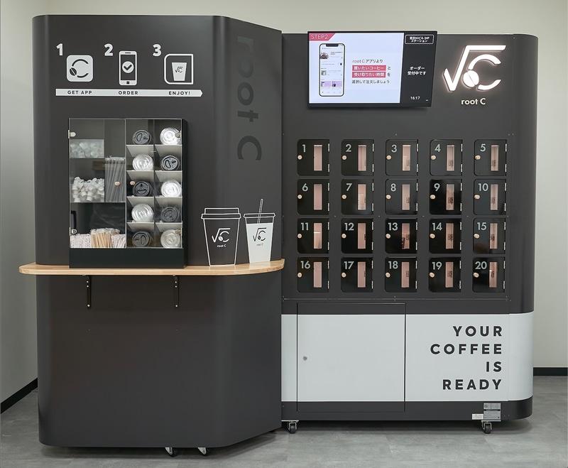 アプリから注文すると指定時刻にロッカーからコーヒーを受け取れる