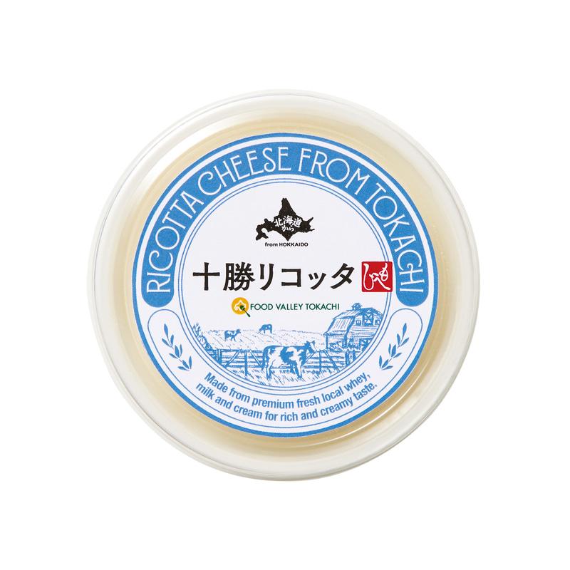 「もへじ北海道から 十勝リコッタ」(150g、680円)