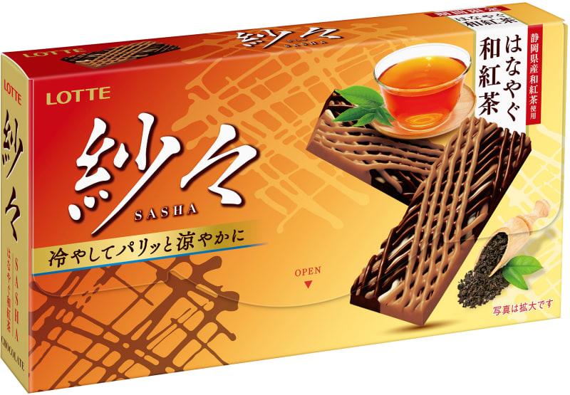 紗々<はなやぐ和紅茶>