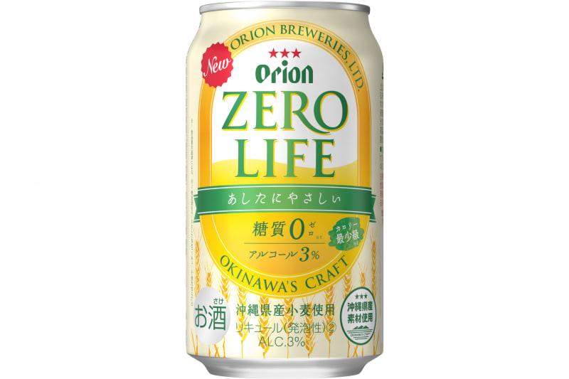 オリオン ゼロライフ(350ml缶)