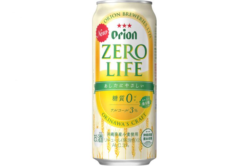 オリオン ゼロライフ(500ml缶)