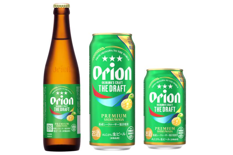 オリオンビールの「ザ・ドラフト プレミアム シークヮーサー」