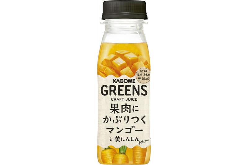 カゴメ「GREENS 果肉にかぶりつくマンゴーと黄にんじんBlend」