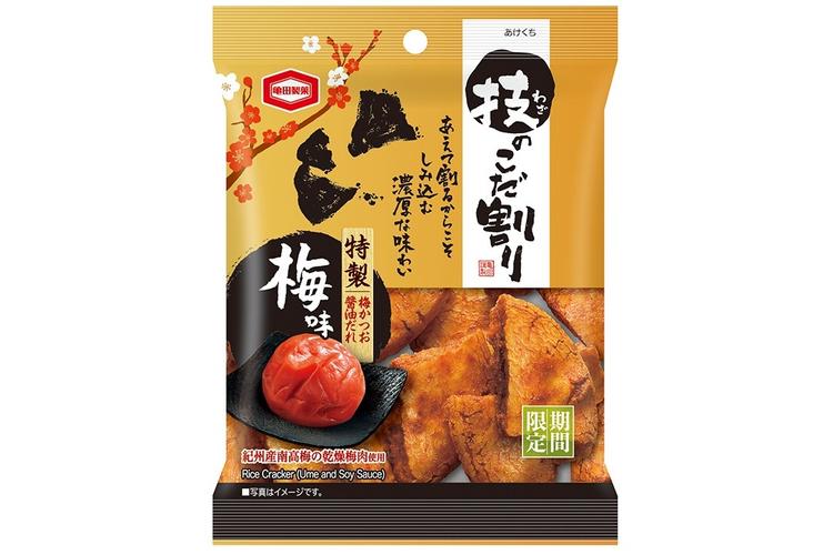 亀田製菓「45g 技のこだ割り 梅味」