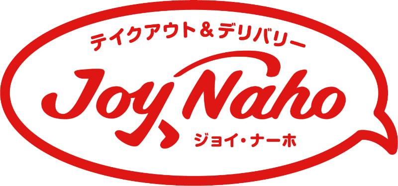「ジョイ・ナーホ(Joy Naho)」のロゴ