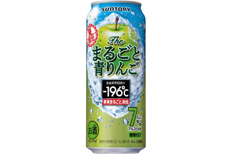 350ml缶