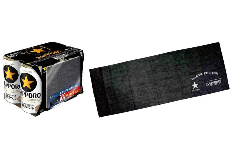 """黒ラベル×Coleman""""BLACK EDITION""""限定景品付きサッポロ生ビール黒ラベル6缶"""