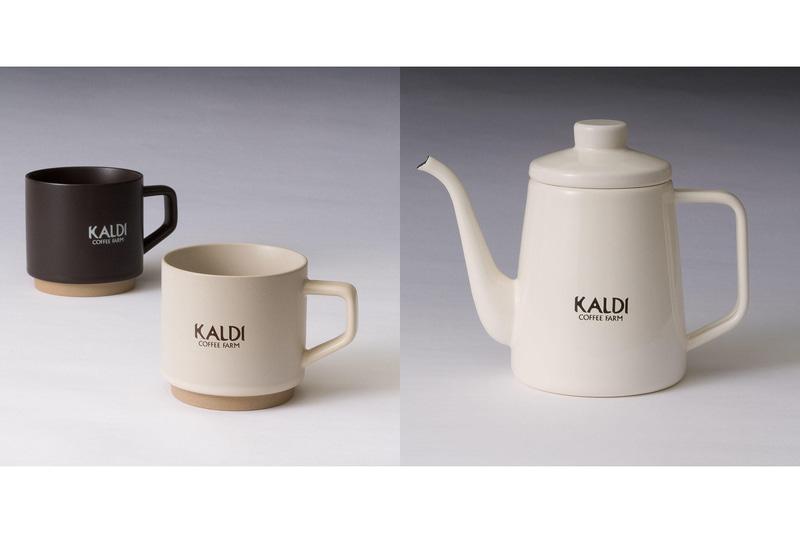 カルディの「オリジナル スタッキングマグカップ」(コーヒーブラック、ラテホワイト)と「オリジナル ホーロードリップケトル」
