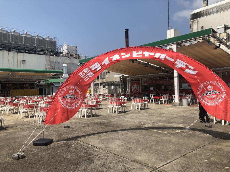 サッポロライオン「広島三越ライオンビヤガーデン」店舗イメージ