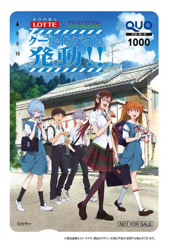 オリジナル描きおろしデザインQUOカード1000円分