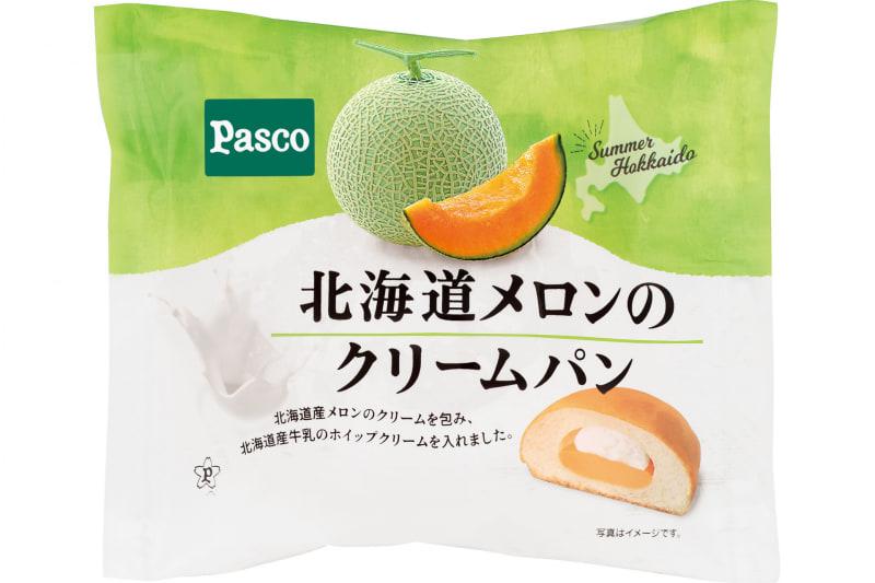 北海道メロンのクリームパン