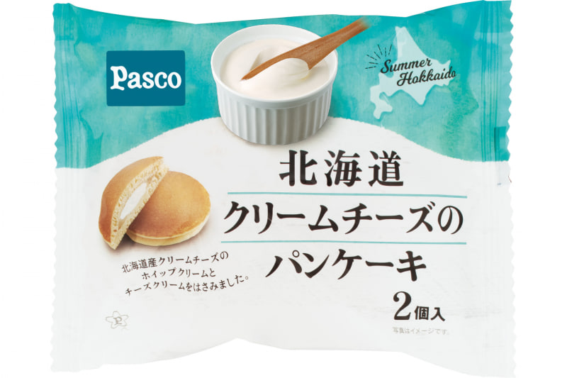 北海道クリームチーズのパンケーキ2個入