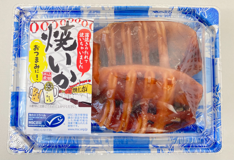 「MSC認証 焼きいか蒲焼き風 2尾入り」(298円、7月1日発売)