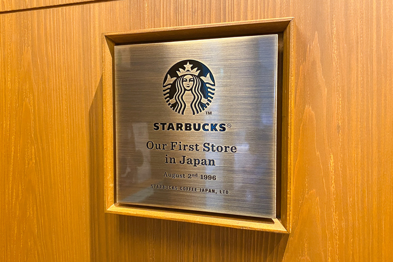 「Our First Store in Japan」のプレート。1階にあります